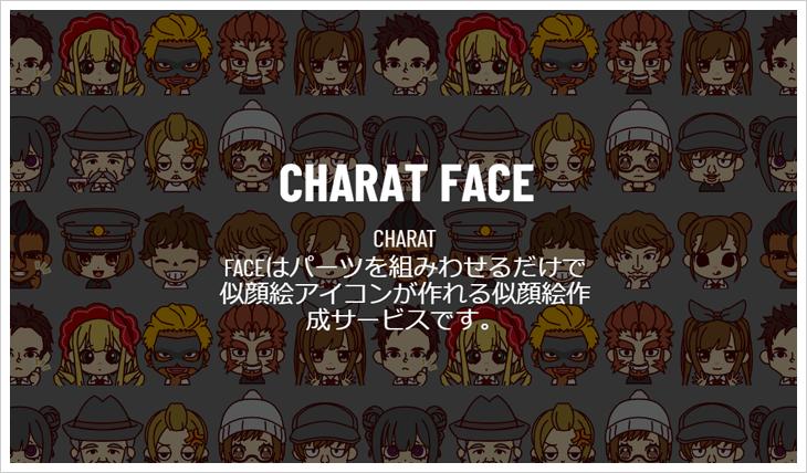 charatface